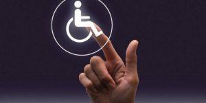 Выделение земельного участка инвалидам