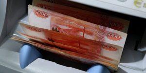 Сбербанк, ГПБ и Россельхозбанк смогут открывать эскроу-счета для расчетов по ДДУ