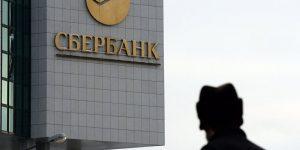 Сбербанк и АИЖК подписали меморандум о сделках секьюритизации на 300 млрд руб