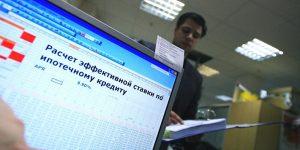 Объем ипотечного кредитования в РФ в мае вырос на 16% — ОКБ